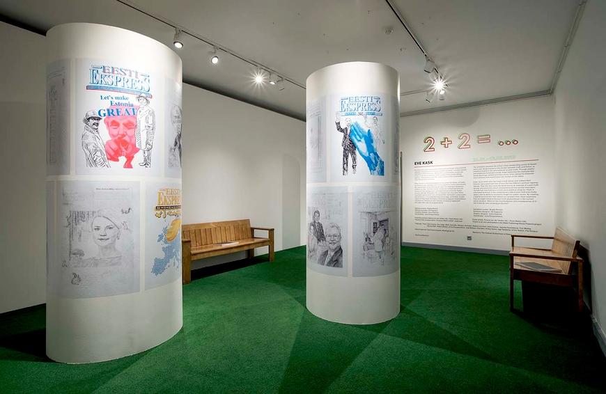 Eve Kask, näitus Tartus