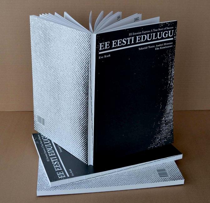 Eve Kask, raamat EE Eesti edulugu