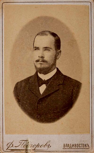 Rudolf Valter 1874-1950 Allikas: Aarne Vaigu erakogu