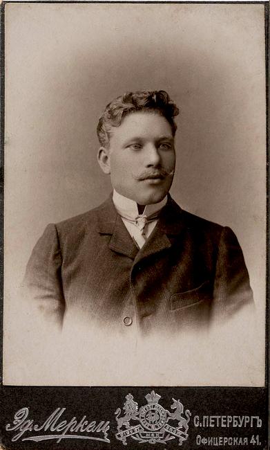 Jakob Ranniko (Suksdorf) 1885-1964 Allikas: Aarne Vaigu erakogu