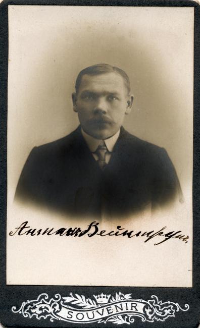 Anton Weintrup 1879-1945 Allikas: Aarne Vaigu erakogu