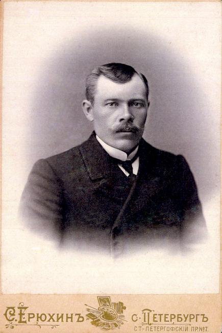 Johannes Sandpank 1872-1942 Allikas: Aarne Vaigu erakogu
