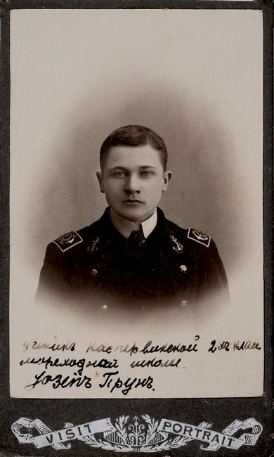 Joosep Pruun 1893-1979 Allikas: Aarne Vaigu erakogu