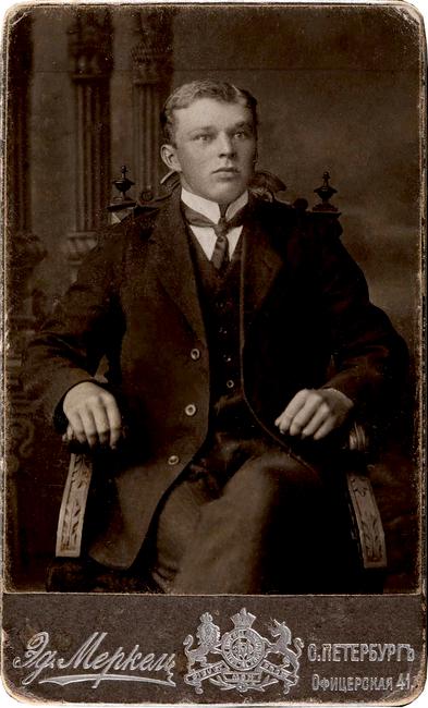 Peeter Jüriska 1890-1961 Allikas: Aarne Vaigu erakogu