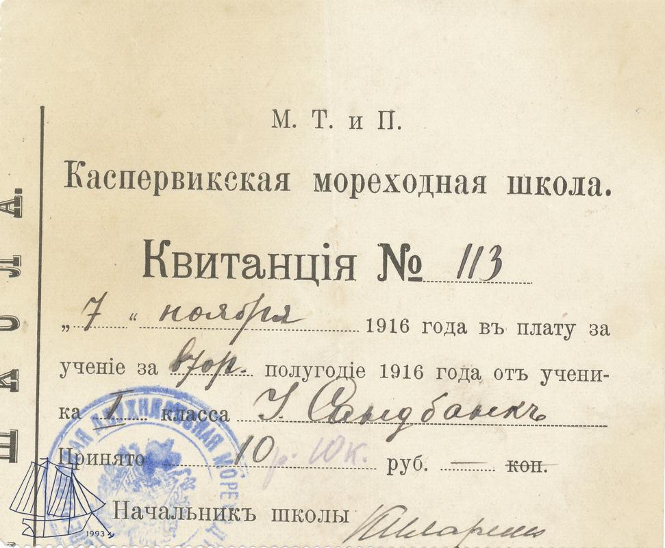 Johannes Sandbank 1916 õppemaksukviitung Allikas: Aarne Vaigu erakogu
